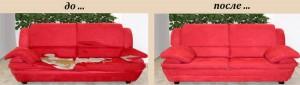 Ремонт и смена обивки дивана