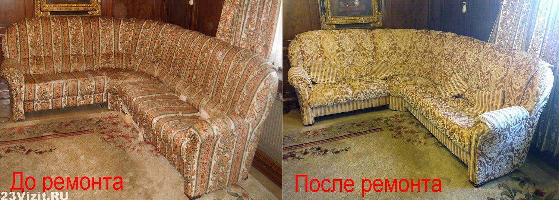 Ремонт диванов своими руками фото