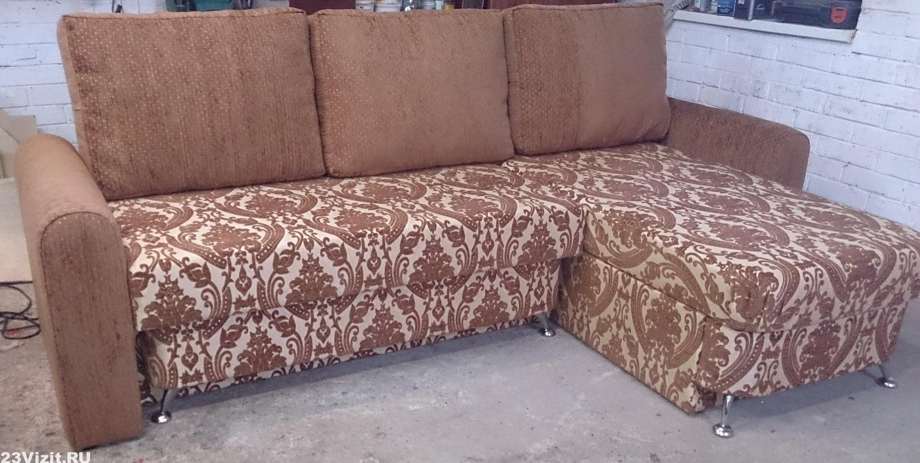 удаление пятен мягкой мебели Коломна цена