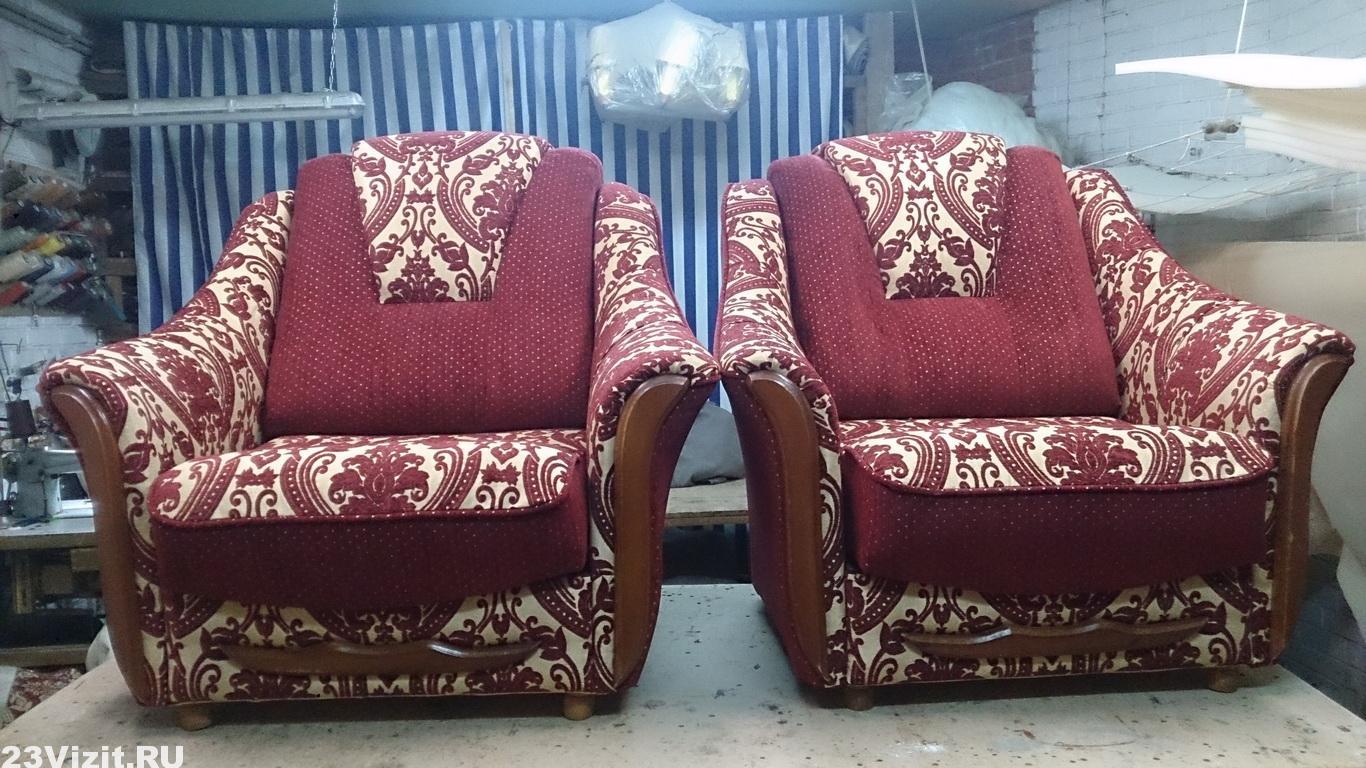 Реставрация кресла в п.Новый Краснодар