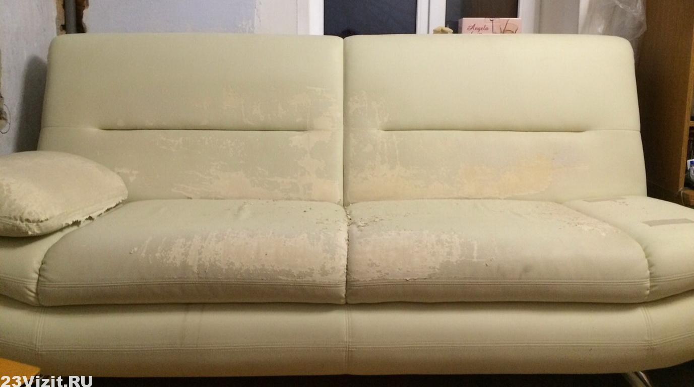 удаление пятен мебели Химки цена