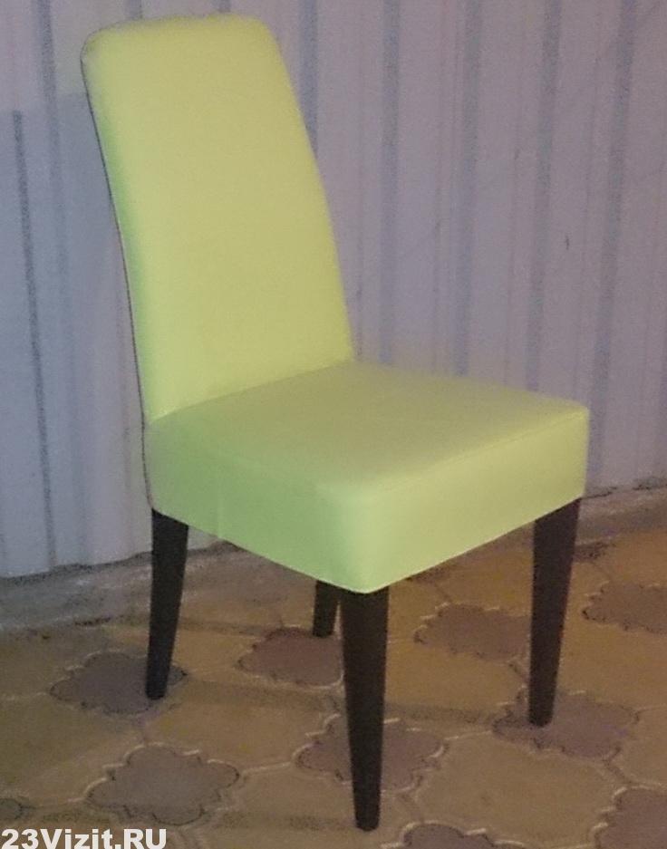 удаление пятен мебели Бронницы цены